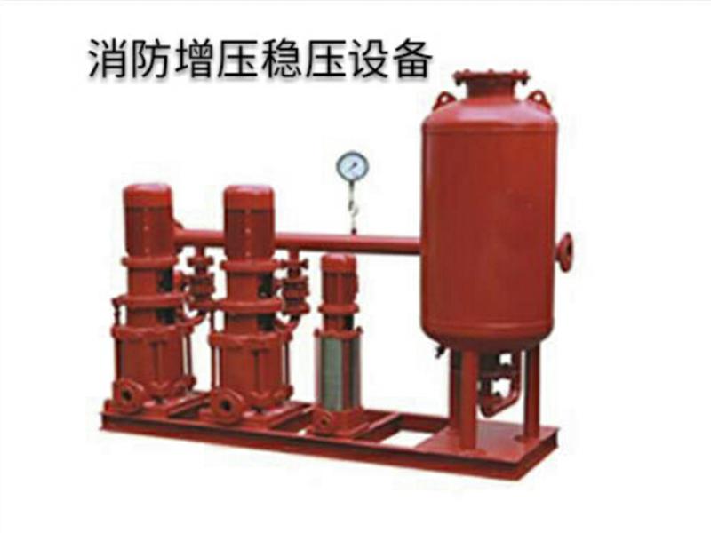 淄博中輪泵業的濟南消防泵口碑怎么樣_消防增壓穩壓給水設備