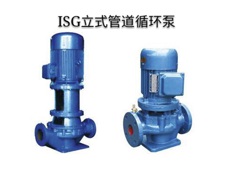 中轮【Best】水暖器材专用泵生产厂家哪家好?价格?