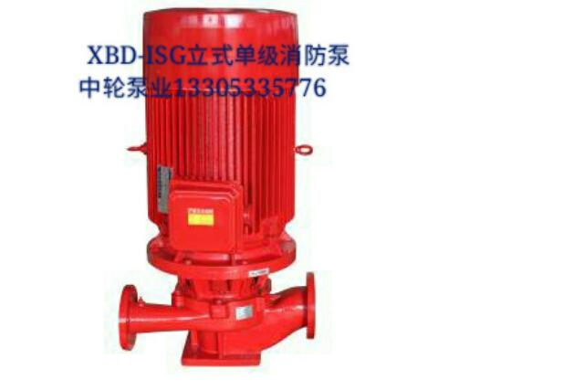 淄博中轮泵业的消防泵销量怎么样-xbd立式消防泵价格