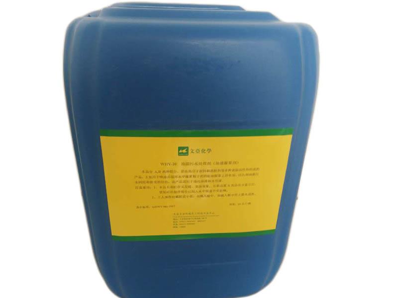 污水凈化劑生產廠家,超值的WHY-20油漆污水處理劑遼寧廠家直銷供應
