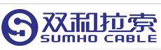 东莞市双和机车拉索有限公司