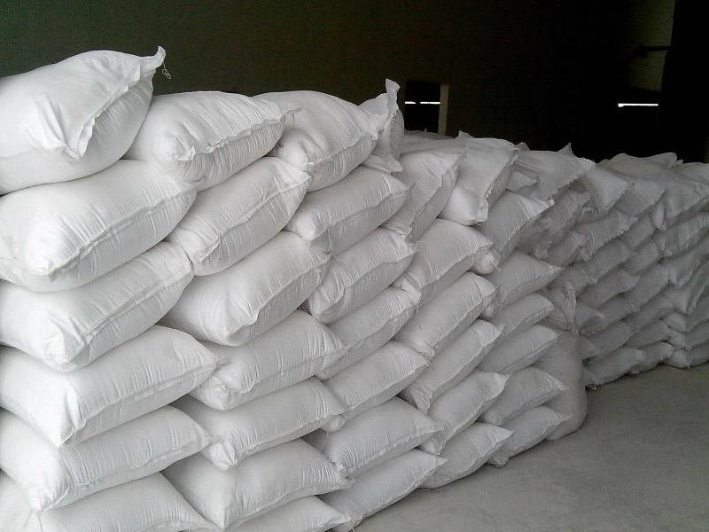 淄博重钙供应商-长期供应重钙-量大从优