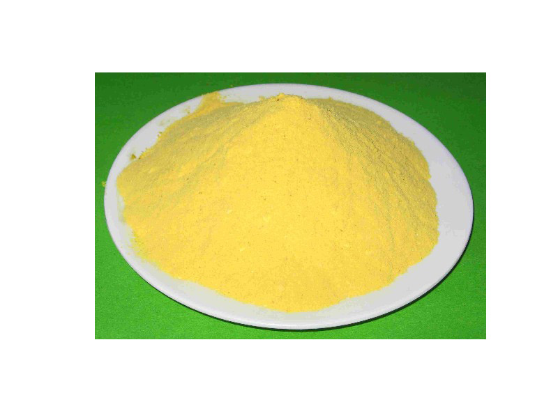 淄博聚合氧化铝批发-山东聚合氧化铝生产厂家值得信赖