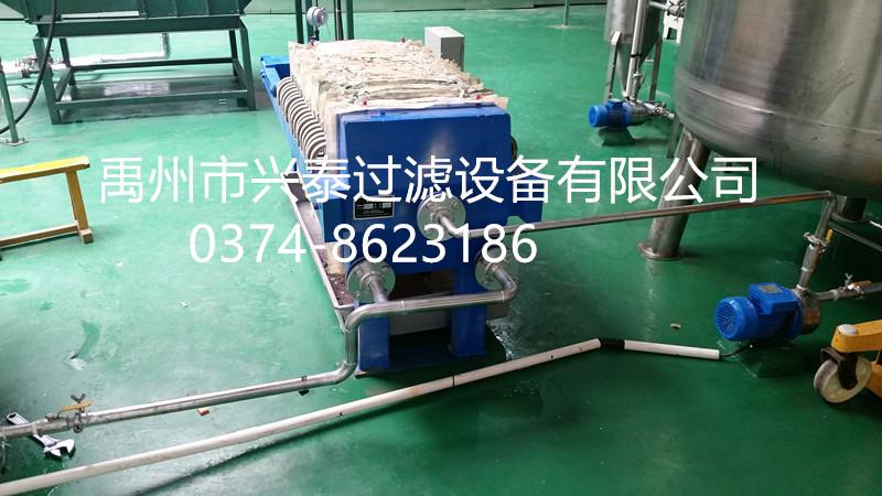 廣州小型壓濾機就選興泰過濾設備