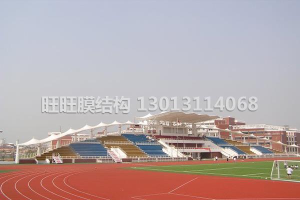 膜结构体育场馆设施设计-安徽膜结构体育看台供应