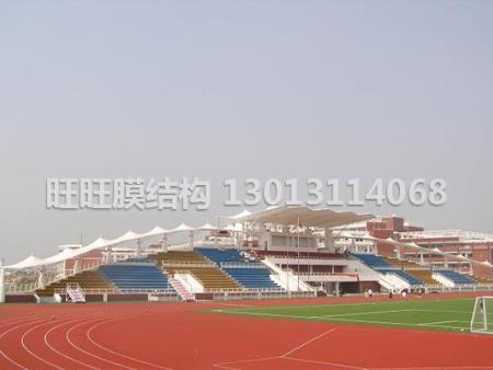 广东学校看台|安徽betway 体育客户端官方下载体育看台哪家好