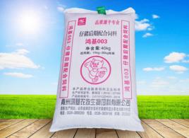 猪饲料厂家-高品质保育料推荐