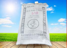 质量好的白羽鸡饲料推荐-肉鸡饲料厂家