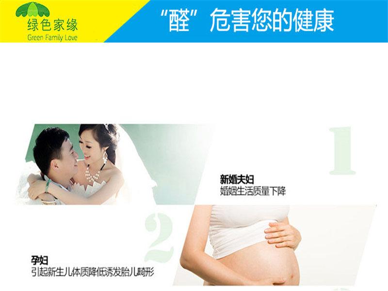 除甲醛哪家好-北京睿潔環保信譽好的室內除甲醛提供