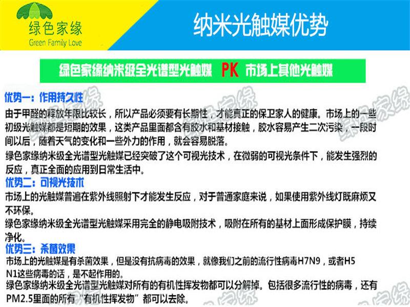 室内除甲醛-北京睿洁环保提供放心的室内除甲醛