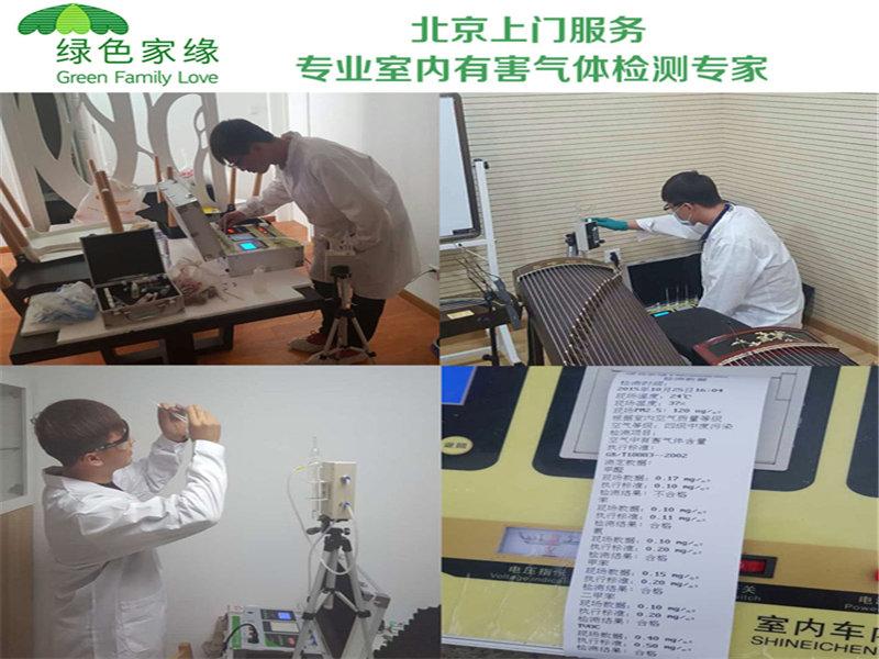 大连室内除甲醛公司-想要口碑好的室内除甲醛就找北京睿洁环保