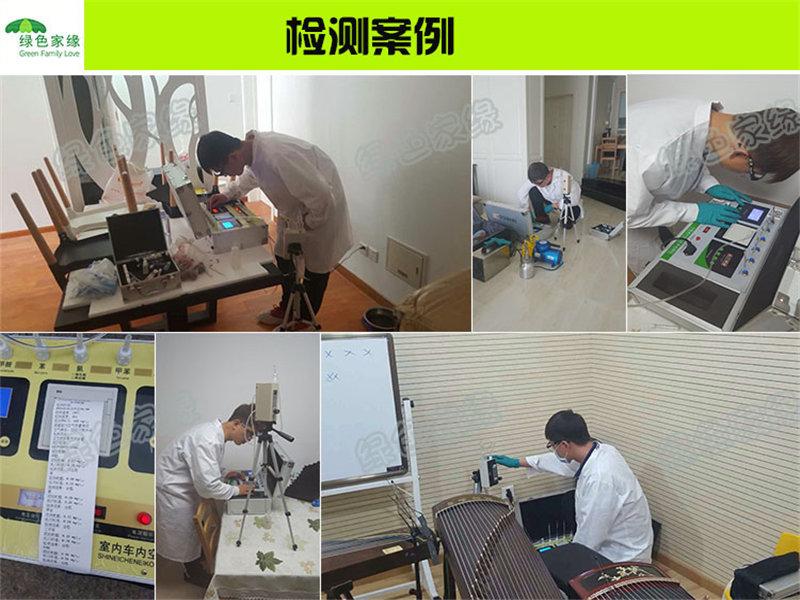 除甲醛价格——【荐】优质室内除甲醛服务公司