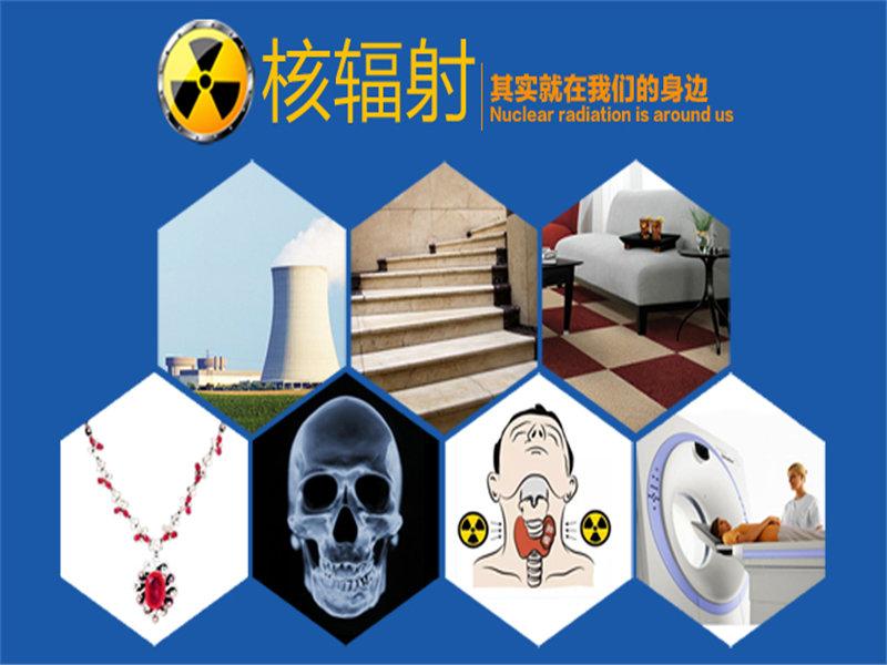 天津新房甲醛治理公司-北京睿洁环保提供靠谱的室内除甲醛