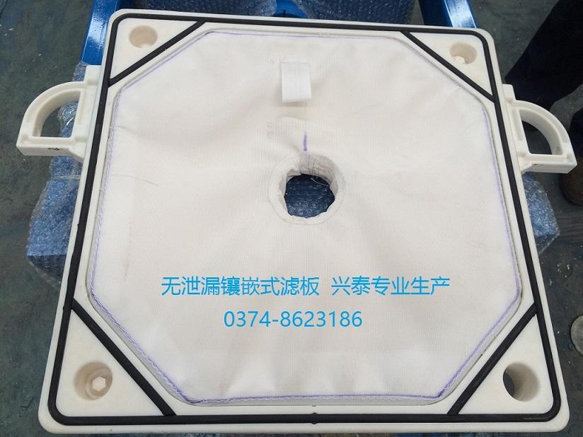 兴泰厂家直供厢式密闭式隔膜铸铁耐高温压滤机滤板