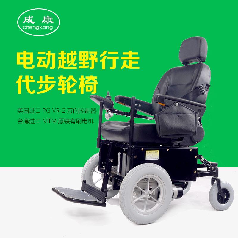 甘肃电动越野行走代步轮椅_可靠的电动越野行走代步轮椅哪里买