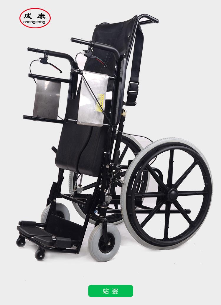 云南电动站立床-想买价格优惠的电动站立床,就来成康轮椅