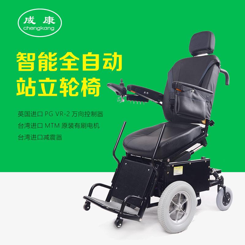黑龍江手動站立輪椅-搶手手動站立輪椅供應