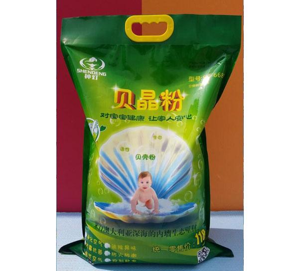 南寧活性生態貝殼粉涂料-南寧地區銷量好的貝殼粉涂料