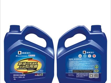 江蘇新濰機油價格-濰坊哪里可以買到優惠的潤滑油