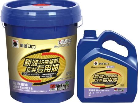 四川新維柴油發動機油4S店油-想買優良的新濰柴油發動機油,就來豪馬克石油