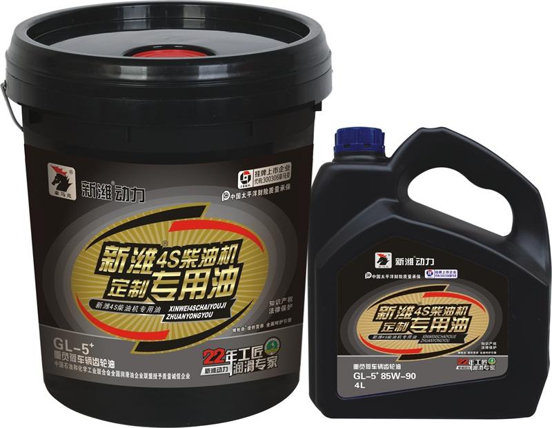 濰坊劃算的新濰柴油發動機油|北京新維柴油發動機油4S店專用油