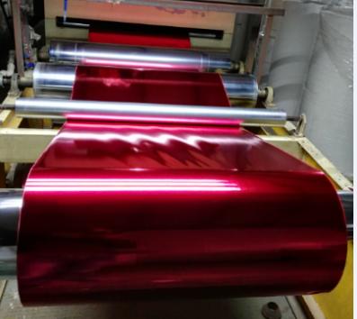 珠光膜合成纸不干胶-值得信赖的珠光合成纸,两江包装材料提供