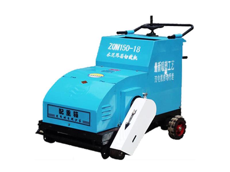 路面刻纹机专业供应商|水泥路面刻纹机