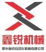 泉州鑫锐自动化机械有限公司