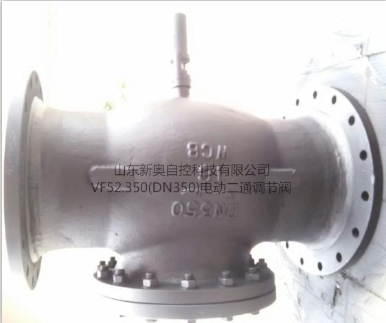 西门子温控阀DN300/DN350