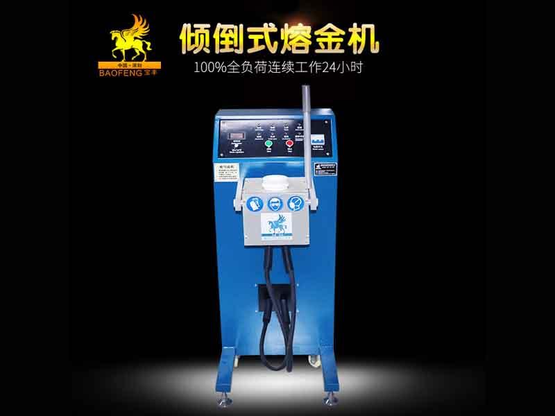 广东有品质的首饰设备供应——熔金坩埚价格