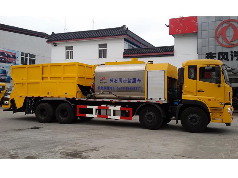沥青洒布车供应商-杭州欣融石屑同步封层车要怎么买