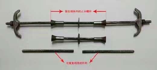 哪里可以买到优质止水螺栓,张家口止水螺栓