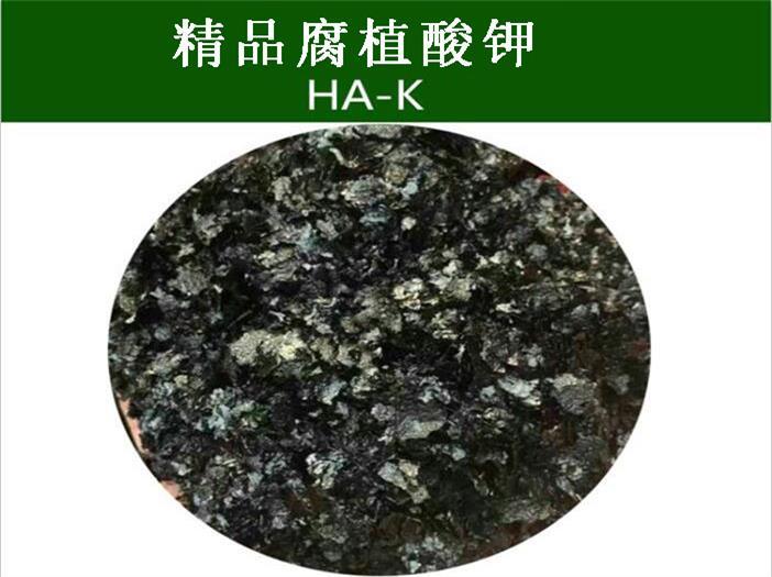 腐植酸原粉厂家,想买实惠的腐植酸钾,就到上海君物生物科技