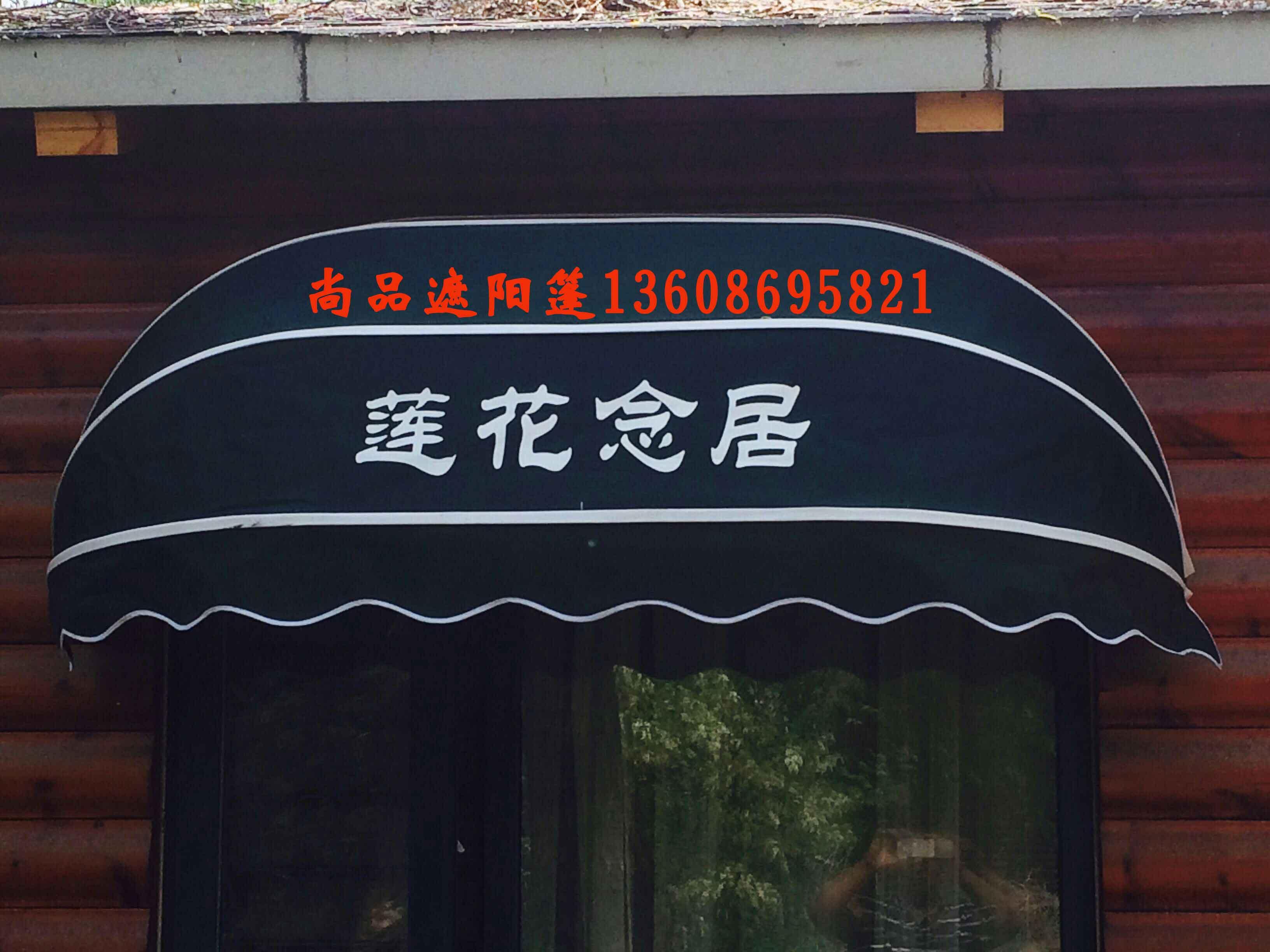 郑州遮阳篷厂家_哪里能买到满意的遮阳蓬