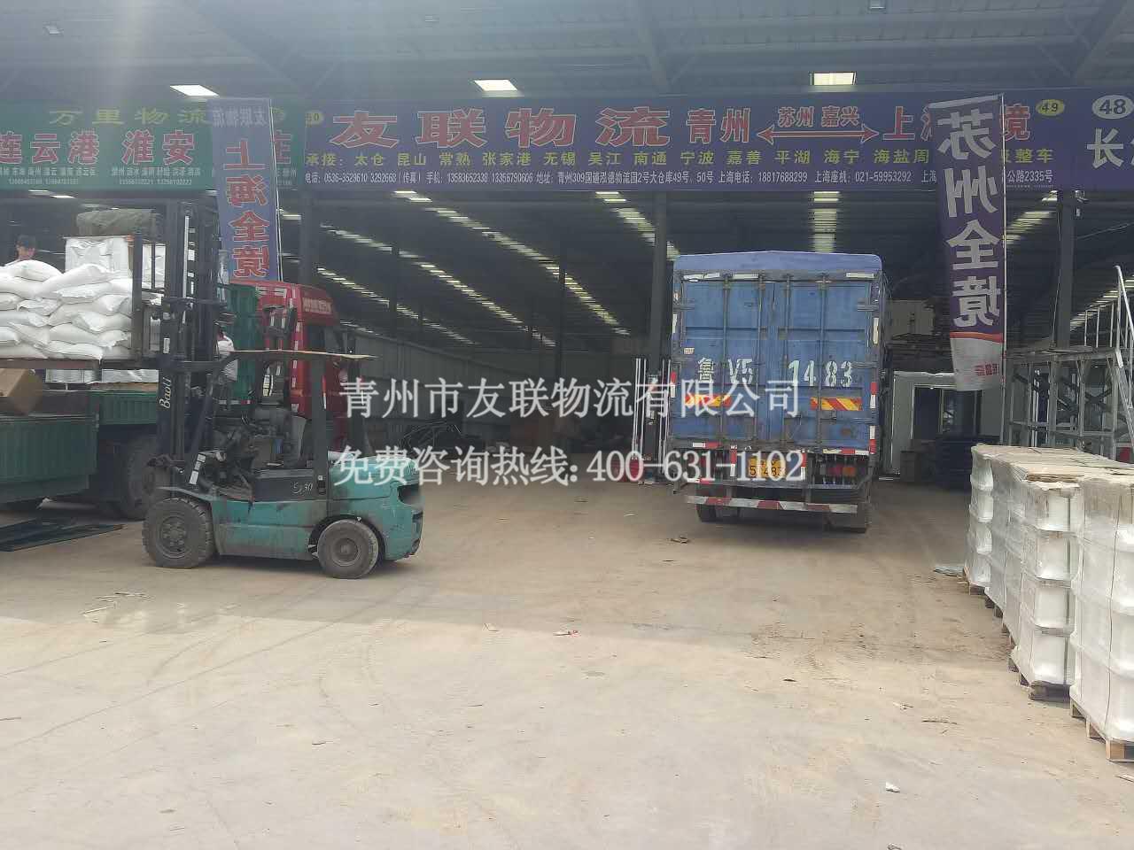 潍坊知名潍坊到上海物流公司推荐|潍坊至上海车队物流