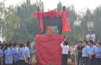 四川庆典大鼎_陕西哪里有供应口碑好的庆典大鼎