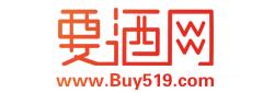 东莞市要酒电子商务有限公司