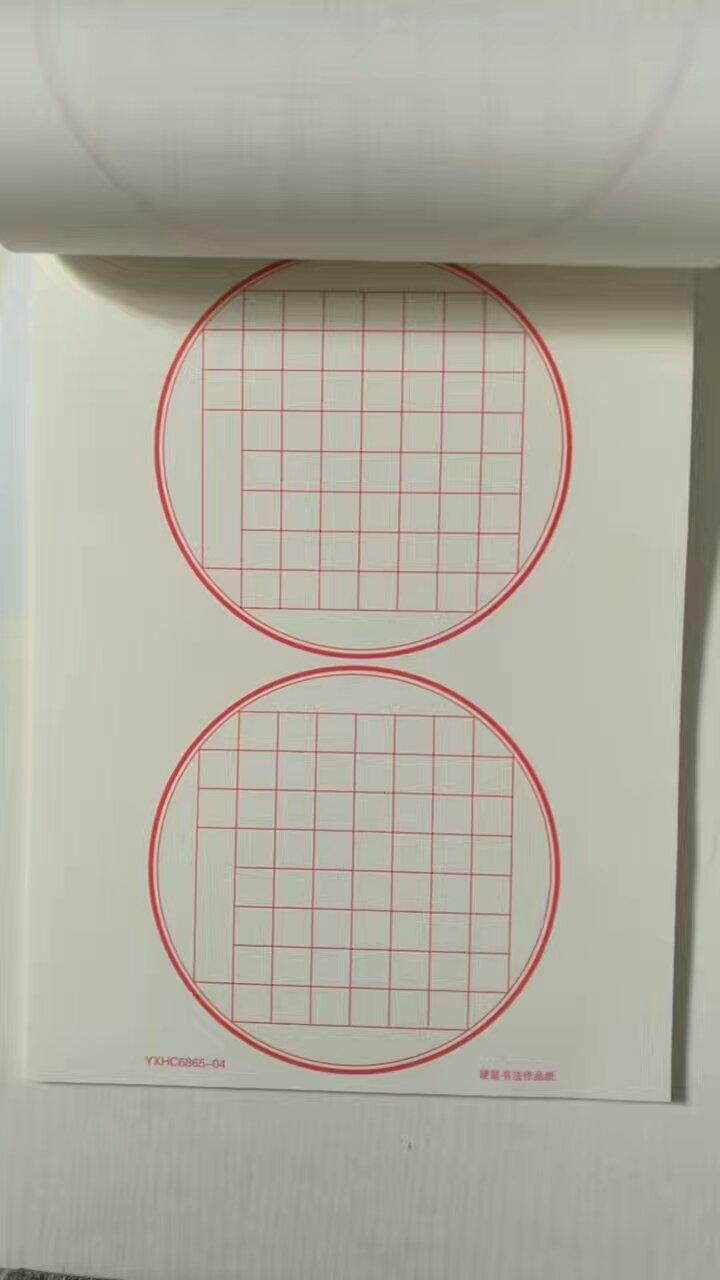 优惠的硬笔书法作品纸-鹭源轩画苑供应同行中性价比高的硬笔书法作品纸