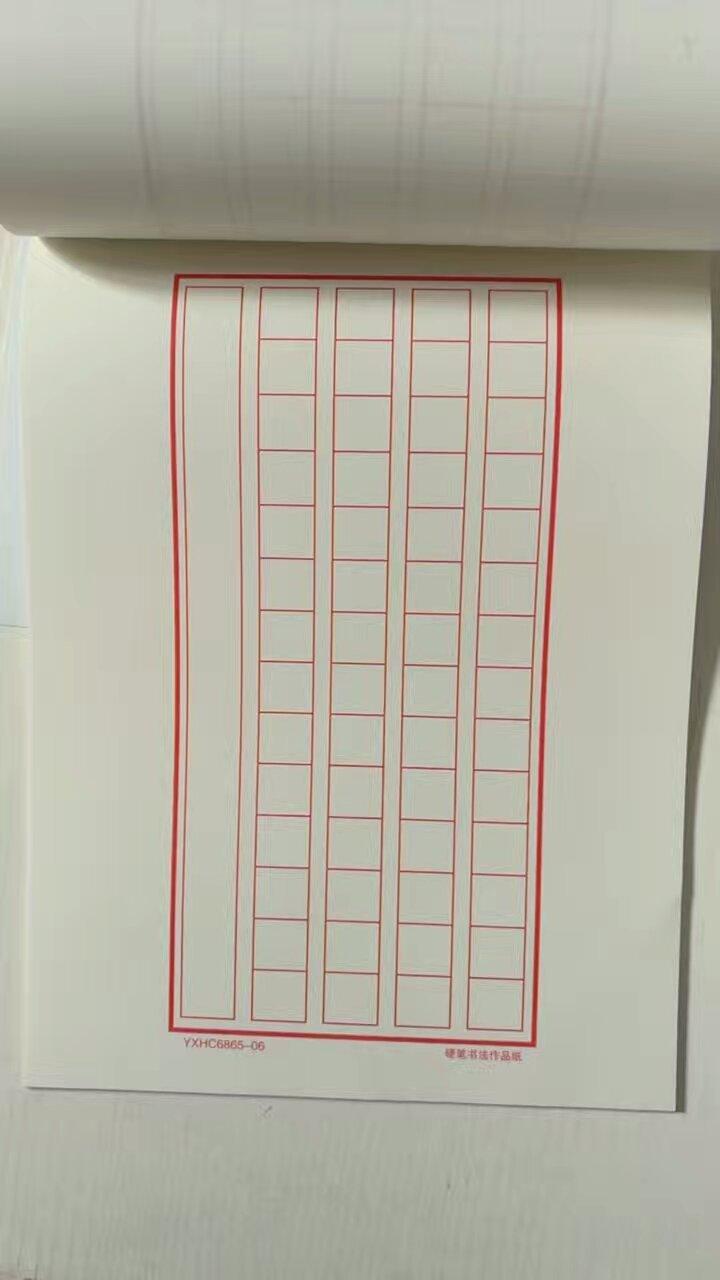 價格合理的硬筆書法作品紙-廈門地區合格的硬筆書法作品紙