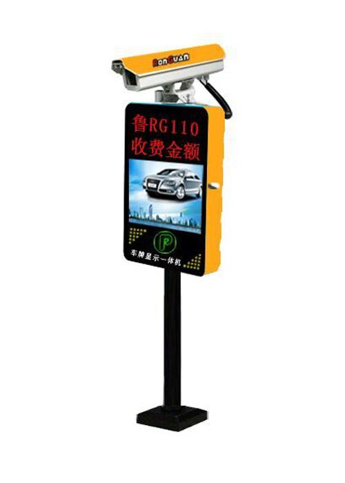 威海高清车牌识别一体机优质车牌识别批发零售厂家直销 专注专业