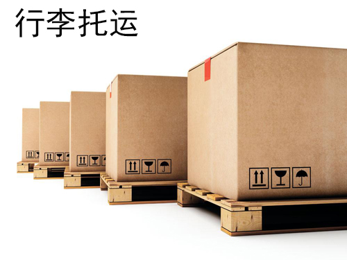 昆山到东莞货运公司_江苏有品质的昆山到南宁货运公司推荐