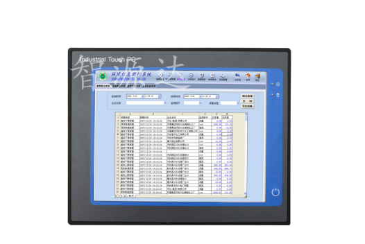 工业平板电脑-北京智源达科技供应实用的,工业平板电脑