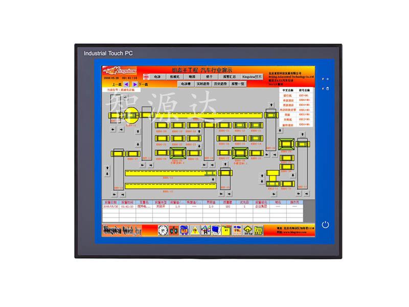 加固便携机 北京工业平板电脑出售