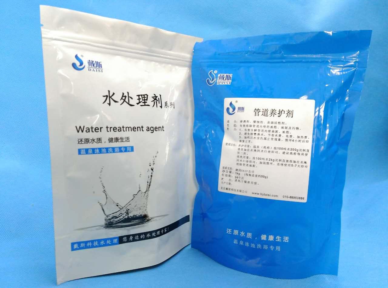 北京超值的管道清洗剂推荐_代理管道清洗剂