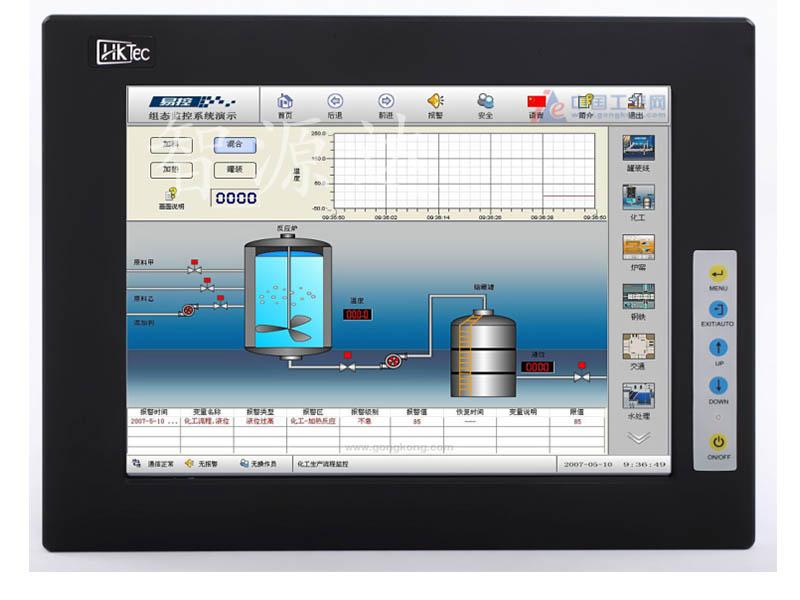 工业液晶显示器-质量好的工业液晶显示器品牌推荐
