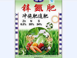 【私人订制】有机肥编织袋厂家//有机肥编织袋--恒利