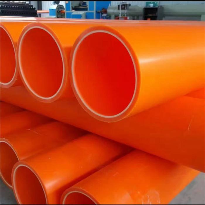 环保MPP电力护套管,专业生产MPP电力护套管_供应安徽专业生产MPP电力护套管