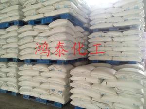 粉状氯化钙厂家推荐_【厂家直销】价位合理的氯化钙