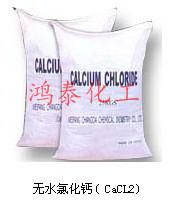 二水氯化钙厂家-湖南高性价二水氯化钙