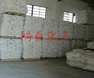 湖南专业的二水氯化钙供货商是哪家_二水氯化钙多少钱